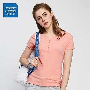 真维斯短袖T恤女 2018夏装新款女装弹力修身纯色上衣韩系chic衣服