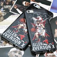 原创艾佛森iverson球鞋全包苹果6s手机壳iphone6plus保护套软壳