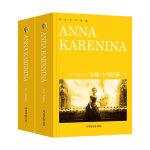 【英文全本】2册正版安娜・卡列尼娜 Anna Karenina 无删减版世界名著小说书籍全英文原版书世界名著初高中生青