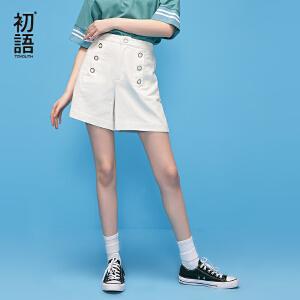 初语2018夏季新款 圆圈手缝扣宽松直筒休闲短裤女