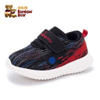 宝宝棉鞋鞋子男1-3岁软底防滑婴儿鞋0-2学步鞋秋冬女宝保暖小童鞋