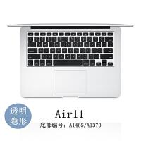 mac苹果新款电脑macbook pro13.3 15.4键盘膜air13寸保护膜贴15