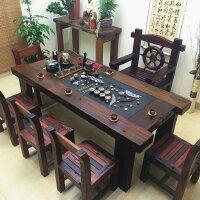 老船木茶桌椅组合中式实木家具功夫泡茶台茶几阳台简约办公茶艺桌 整装