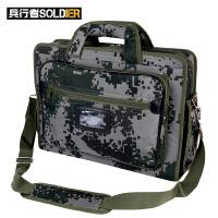 军迷户外挎包 迷彩包野战装备单肩包参谋指挥作业电脑包