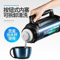 旅行车载热水保温瓶家用水杯子1.8L保温户外暖水壶大容量不锈钢