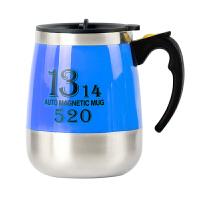 自动搅拌杯不锈钢创意个性咖啡杯懒人水杯五谷粉蛋白粉电动磁化杯