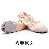 舞蹈练功鞋女男士软底黑驼色形体肚皮舞鞋民族芭蕾猫爪鞋儿童