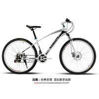 山地学生自行车 26 24寸减震碟刹车骑行单车 26寸 27速