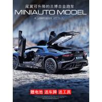 兰博基尼LP770汽车模型仿真合金车模跑车模型儿童男孩赛车玩具车