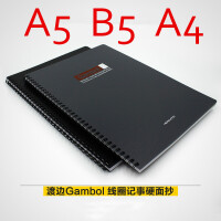 渡边GAMBOL DS4000螺旋本 A4 80页PP面线圈本笔记本黑灰色*