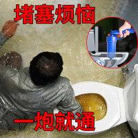 通马桶疏通器下水道工具一炮通厕所神器管道堵塞吸高压气皮搋子kl1
