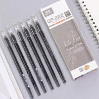 真彩中性笔0.2mm笔芯极细全针管头水笔黑色超细特细笔杆学生用学霸笔批发