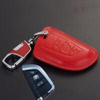 专用于宝马钥匙包真皮7系 5系 3系 320li 525li x5 X6 x3智能钥匙扣套