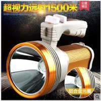 时尚大气手提电灯远射防水5000探照灯手电筒强光充电多功能超亮家用