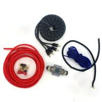 20181020113557032汽车音响低音炮线功放套线改装用连接线音频线材电源线喇叭线