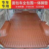 长安新之星2代之星3/7/9脚垫6363金牛星S460欧诺面包车地胶地板革 汽车用品
