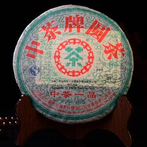 【42片整件一起拍片】2007年中茶普洱茶生茶-中茶一品357克/片