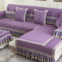 沙发垫布艺全盖防滑四季通用欧式客厅简约现代全包沙发套罩巾定做 清水芙蓉 紫色