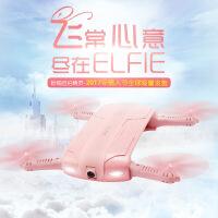 wifi高清200w实时航拍飞行器情人节礼物四轴飞行器 粉色(英文版)