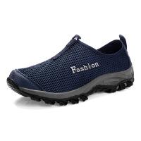 网面鞋男鞋防臭运动鞋夏天透气休闲板鞋跑步鞋子男士老北京布鞋户外登山鞋0021