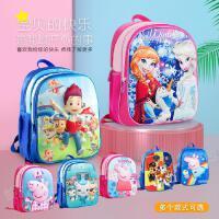 幼儿园书包小班3-6岁男童大容量儿童书包可爱宝宝女孩公主双肩包