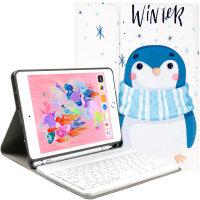 2019新款ipad mini4蓝牙键盘保护套带笔槽mini5迷你4代硅胶7.9英寸苹果平板电脑卡通 Mini4 企鹅