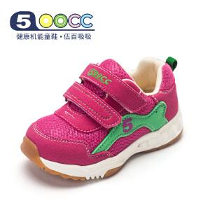 500cc宝宝机能鞋春季儿童软底防滑运动鞋男女童婴儿学步鞋