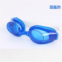 游泳眼镜 男女儿童泳镜训练比赛泳镜游泳镜游泳眼镜防水 宝蓝色游泳眼镜