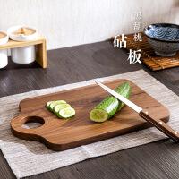 黑胡桃切菜板水果板厨房用品家用实木刀板案板加厚菜板擀面板砧板