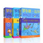 全3本 罗尔德达尔作品典藏系列 女巫+查理和大玻璃升降机+詹姆斯与大仙桃 8-9-10-11-12岁