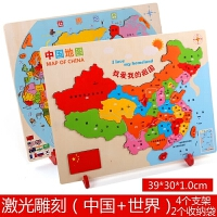 木质儿童拼图2-3-4-5-6-7岁以上早教力磁性地图玩具