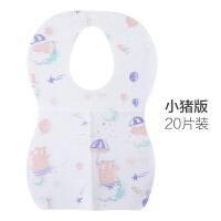 W 一次性围兜便携式宝宝吃饭围兜婴儿童立体饭兜免洗一次性小孩喂食围嘴口水兜D28