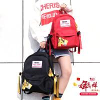 双肩包女尼龙布防水电脑背包大容量韩版百搭潮校园学生书包