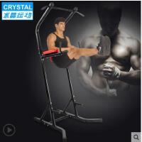 俯卧撑锻炼运动引体向上器单双杠多功能训练器健身器材家用体育用品
