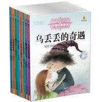 乌丢丢的奇遇/最能打动孩子心灵的中国经典童话 共8册 笨狼的故事鼹鼠的月亮河 小巴掌童话 阿笨猫传稻