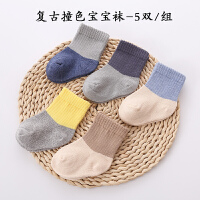男女宝宝袜子春秋冬款婴儿袜0-3-6-12个月新生儿0-1-3-5-7岁