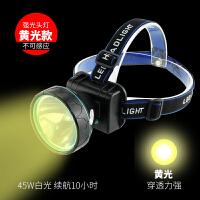 LED头灯夜钓鱼灯强光感应矿灯充电远射灯手电筒头戴式探照灯露营