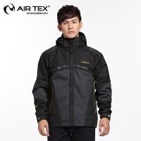 AIRTEX亚特户外情侣款两件套防雨防风冲锋衣防水三合一男士女士登山服
