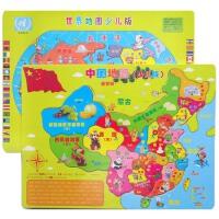 少儿版中国地图拼图世界地图拼图木质木制磁性幼儿童早教启蒙玩具
