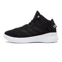 Adidas阿迪达斯 女鞋 2017新款NEO高帮耐磨运动休闲鞋 BC0011