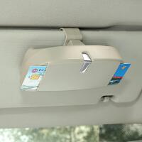 汽车车用太阳眼镜夹车载眼睛盒架创意多功能车内车上加装改装通用