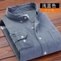 秋季纯色纯棉灯芯绒衬衫男士长袖衬衣复古做旧修身大码条绒休闲