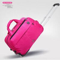 手提拉杆包女中学生大容量旅行包轻便行李包牛津布防水箱包