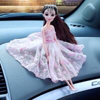 创意汽车摆件女士时尚婚纱公主娃娃车载可爱卡通摆件饰品车饰摆件 图款