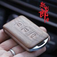 福特蒙迪欧锐界|钥匙改装实木外壳非装饰包套 009 白色 :胡桃木+银中框