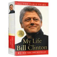 克林顿自传记 英文原版 My Life The Early Years 我的生活 克林顿回忆录 上册 Bill Cli
