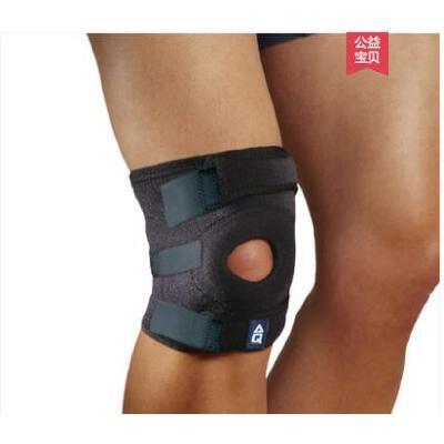 护膝盖防撞损伤爬山透气户外男女护膝篮球运动羽毛球登山骑车跑步健身护膝 品质保证,支持货到付款 ,售后无忧