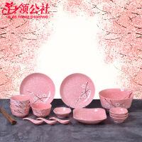 白领公社 餐具套装 家用创意简约釉下彩日式雪花情侣陶瓷12头4人碗盘碟厨房用品
