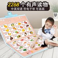 儿童有声挂图拼音早教启蒙幼儿1-2岁3中英文宝宝点读挂本益智玩具
