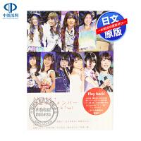 现货【深图日文】 AKB48 坂道毕业组写真书 Vol.1 日版 AKB48.坂道卒�I�Mフォトレポ�`トVol.1 アイド